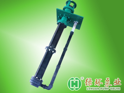 LHY型氟塑料液下泵