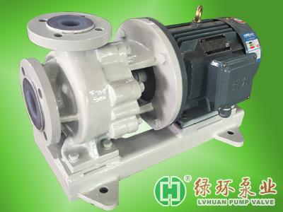 LHF-D型直联式衬氟离心泵