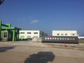 绿环工厂大门