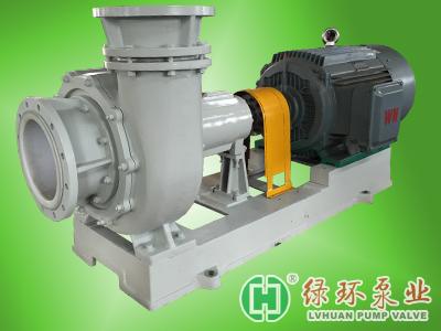 LMU-T脱硫循环专用泵